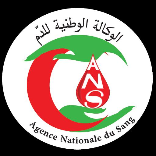 Agence Nationale du sang : Collecte de sang nationale en Algérie